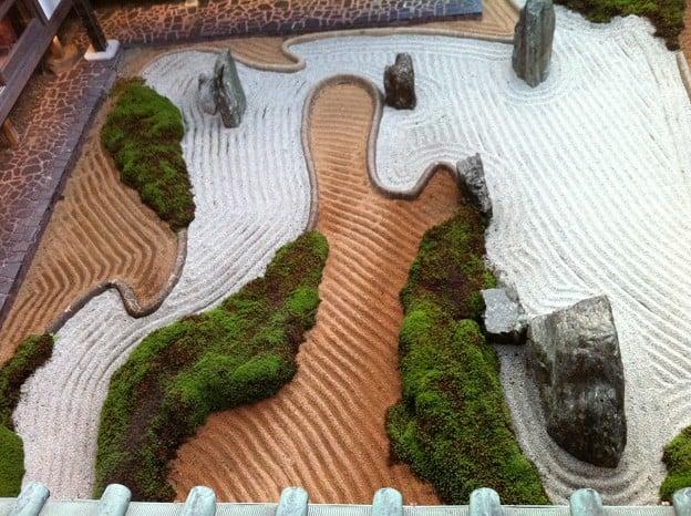 福智院の庭園