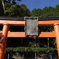 祓川弁天社の鳥居