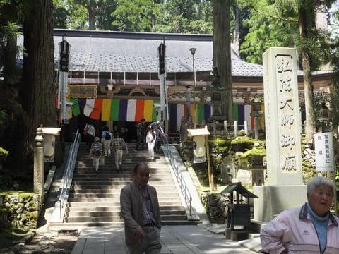 所さんのニッポンの出番!で紹介された高野山の観光スポット