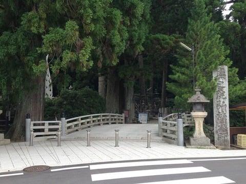 奥の院一の橋