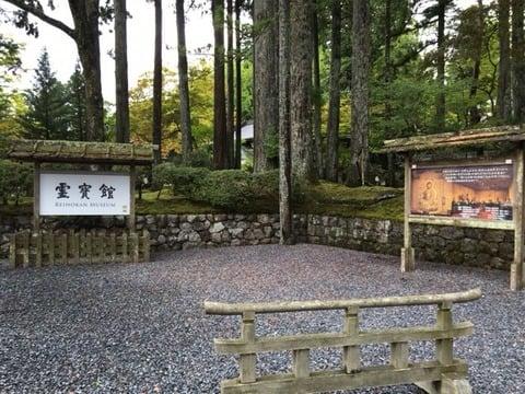 この秋絶対に見ておきたい高野山霊宝館の真田丸ゆかりの企画展