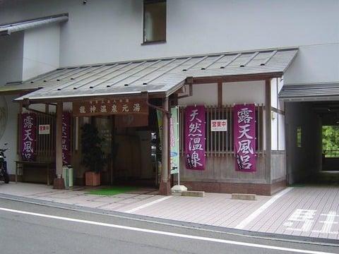 高野山にきたらよって行きたい日本三大美人の湯・和歌山龍神温泉