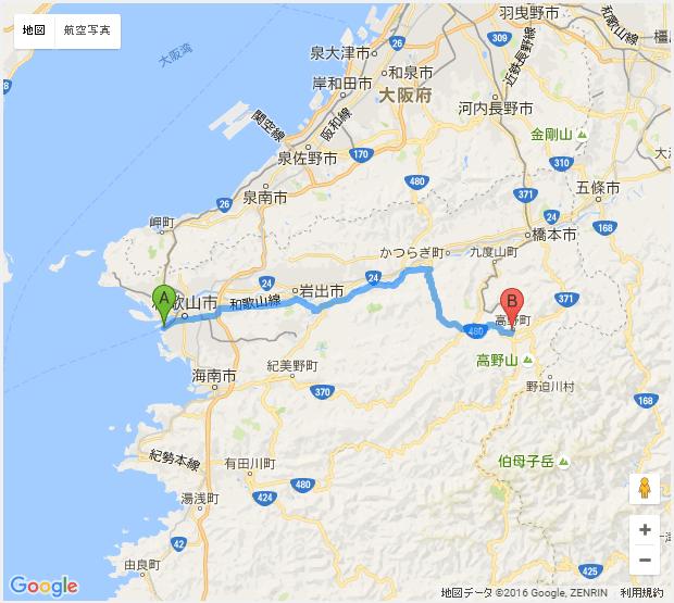 和歌山港~高野山ルート