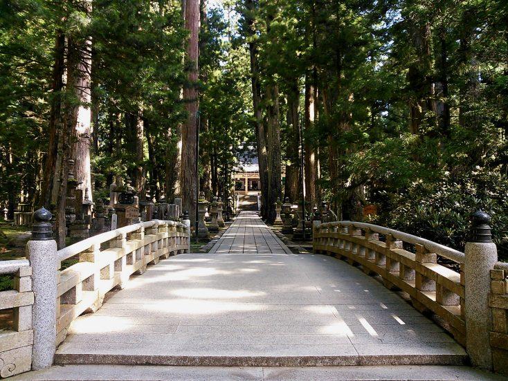 高野山奥の院御廟橋