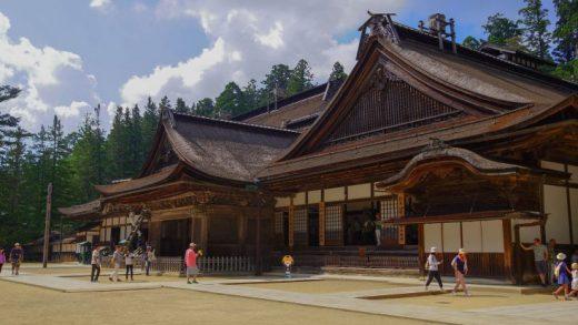 高野山総本山金剛峯寺