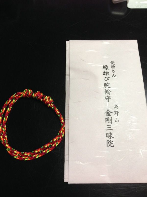 縁結びのお寺で有名な金剛三昧院の腕輪守