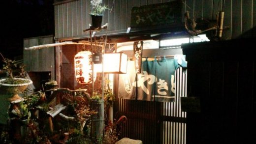 高野山の居酒屋『みやさん』