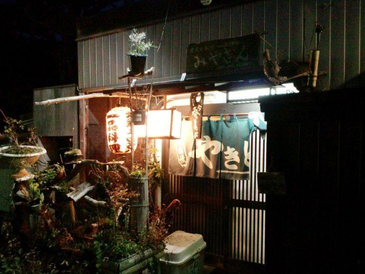 吉田類が酒場放浪記で訪れた高野山の居酒屋『みやさん』