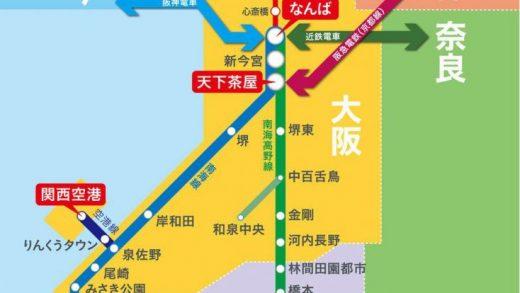 南海電鉄路線図