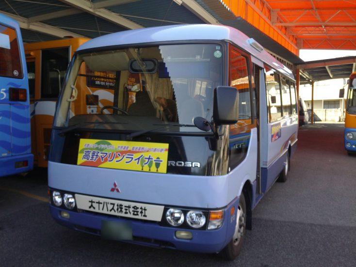 徳島から高野山までバスで行く方法
