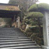 高野山 普門院