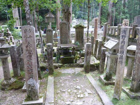 浅野内匠頭の墓