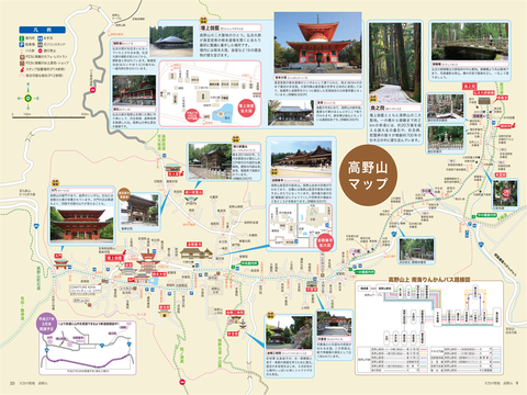 map_koyasan_01_R